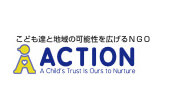 NPO法人ACTION